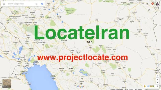 LocateIran page